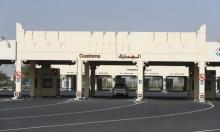 السعودية تفتح منفذها البري أمام الحجاج القطريين