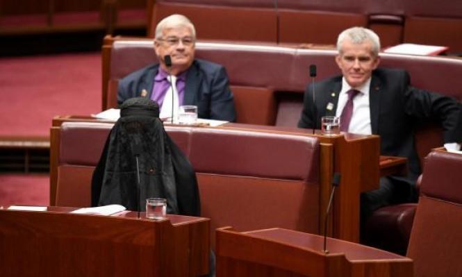 للتحريض على النقاب: نائبة أسترالية ترتديه وتخلعه داخل البرلمان