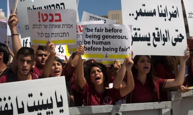 تمييز صارخ بالمدارس: ميزانية المتدينين اليهود أعلى من العرب بـ67%
