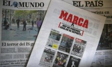 """صحف إسبانيا الرياضية: """"لا نستطيع الحديث عن الرياضة اليوم"""""""