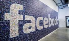 """الأخبار حسب """"اهتمامات المستخدمين"""" في """"فيسبوك"""""""