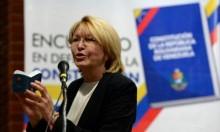 المدعية العامة الفنزويلية تتهم الرئيس بفضيحة الفساد الكبرى