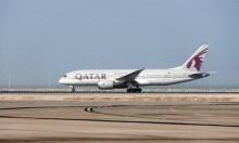 منظمة حقوقية تدين التحريض لاستهداف طائرة ركاب قطرية