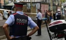 شرطة كتالونيا تتعرف على 3 جثث وتكشف خلية تضم 12 شخصا
