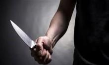 كفركنا: إصابة رجل بجروح طفيفة جراء طعنه