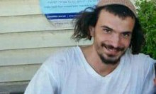 الشاباك يطلق سراح المعتقل الإداري اليهودي الوحيد