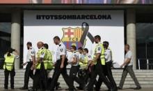 شرطة كاتالونيا:  الإرهابيون خططوا لتفجير 100 أسطوانة غاز