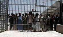 """""""الإمارات ساعدت على انتشار تنظيم القاعدة باليمن"""""""