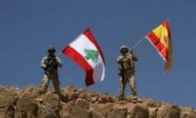 """الجيش اللبناني يحرز تقدما بـ""""فجر الجرود"""" ضد """"داعش"""""""