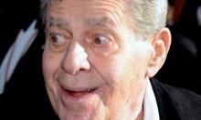 وفاة الممثل الأميركي جيري لويس في لاس فيغاس