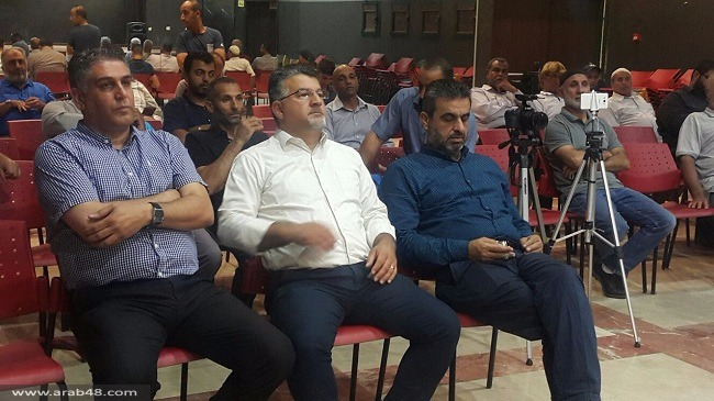 قلنسوة: ندوة حول الاعتقالات السياسية في الداخل