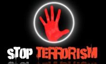 بريطانيا تتوعّد بمقاضاة مرتكبي جرائم الكراهية الإلكترونية