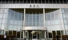 """""""بي بي سي"""" تضيف 11 لغة جديدة إلى خدماتها"""