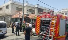 معليا: اندلاع حريق في مطعم