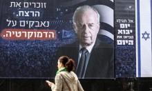 سيرة رابين: عسكري فشل طريقه السياسي أم زعيم؟