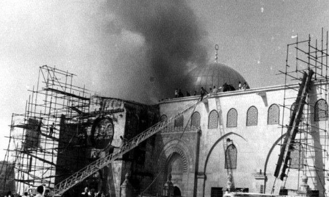 48 عاما على إحراق الأقصى والنيران لا تزال مشتعلة
