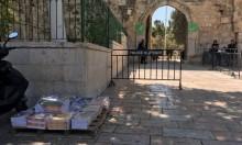 الاحتلال يمنع إدخال الكتب لمدراس للمسجد الأقصى