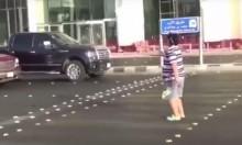 """السعودية و""""خطيئة"""" الرقص: اعتقال فتى رقص في الشارع"""