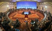 تأجيل المحادثات السورية في أستانا للشهر المقبل
