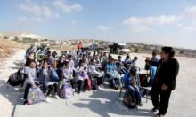 """""""جِبْ الذِّيب"""": العام الدراسي يبدأ على أنقاض مدرسة هدمها الاحتلال"""