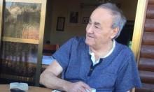 مصمص: الموت يغيب الشاعر أحمد حسين
