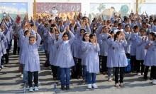 افتتاح العام الدراسي الجديد بالأراض الفلسطينية المحتلة