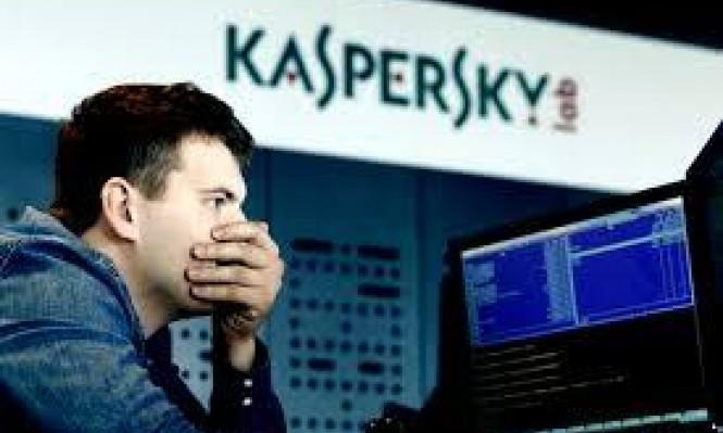 """مكتب التحقيقات الفيدرالي يتهم """"كاسبرسكي"""" بتقديم خدمات استخباراتية للكرملين"""