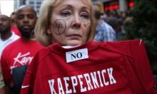 نيويورك: تضامن مع رياضي منع من المباريات لعدم الوقوف للنشيد الوطني