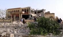 اليمن: مقتل 48 شخصا في قصف فندق قرب صنعاء