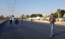 احتجاجات المعاقين: إغلاق شارع مركزي بوسط البلاد