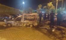 حرق سيارة في الطيبة