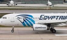 القاهرة نفذت مطالب روسيا لعودة رحلات الطيران