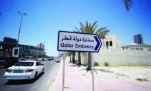 قطر تغلق سفارة تشاد وتطلب من موظفيها المغادرة