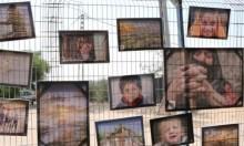 """معرض للصور بعنوان """"هذا الجمال يقتله الاحتلال"""" يحكي معاناة غزة"""