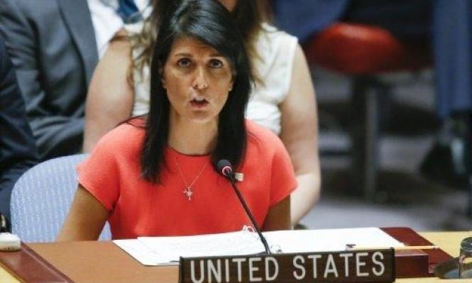 واشنطن تطرح مخاوف من مدى التزام طهران بالاتفاق النووي
