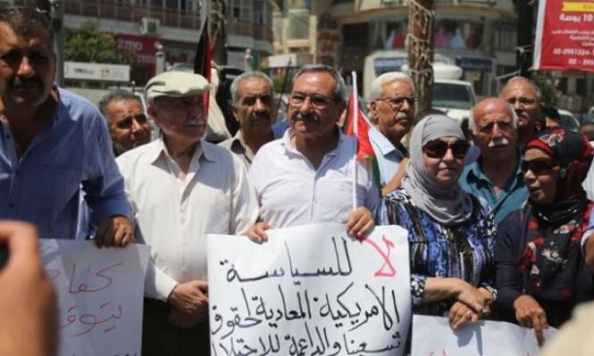 فلسطينيون يتظاهرون ضد زيارة الوفد الأميركي لرام الله