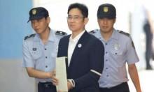 """بتهمة الفساد: 5 سنوات سجنا لوريث إمبراطورية """"سامسونغ"""""""