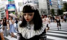 دمية حية تجوب شوارع اليابان؟