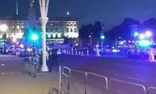 لندن: إصابة ضابطين طعنا في محيط قصر باكنغهام