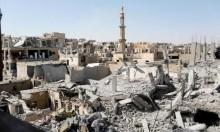 التحالف الدولي يقصف مستشفى الرقة