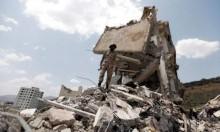 فقدان جندي أميركي بتحطم هليكوبتر قبالة اليمن