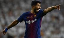 برشلونة يوافق على طلب لاعبه سواريز!