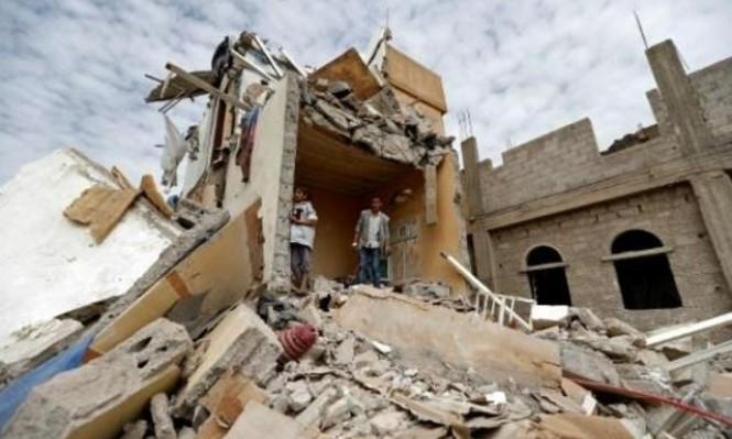 التحالف بقيادة السعودية يقر بقصف مدنيين بصنعاء