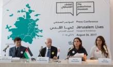 """""""تحيا القدس"""" معرض فني يحمل عبق المدينة"""
