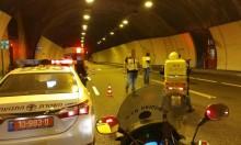 حيفا: إصابة شخص بحادث طرق في أنفاق الكرمل