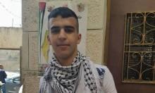 الفتى المقدسي عبد الله أبو سبيتان ينال حريته
