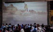 سينما السامر تعود لغزة بعد 30 عاما