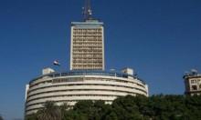 انتهاء أزمة الكهرباء في مدينة الإنتاج الإعلامي بمصر
