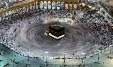 مكة تستقبل مليوني مسلم لأداء مناسك الحج هذا الأسبوع