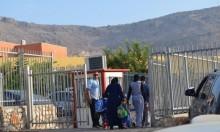 العام الدراسي: الوزارة تحاول تغييب المطالب الجماعية للتعليم العربي